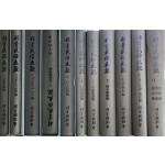 서울민속대관 1~13 전11권 완질