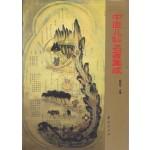 중의아과명저집성 중국어표기