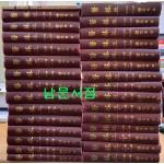 의림 창간호부터 224호까지 전29권 영인 합본호 부록 한권 있음