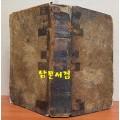 SAINTE BIBLE 9 1803
