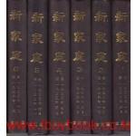 신가정 1~6 전6권 완질 1933-36년까지 영인본