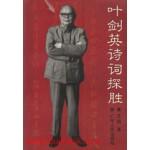 염검영시사탑승-중국어표기