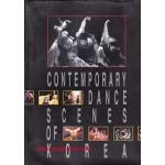 CONTEMPORARY DANCE SCENES OF KOREA
