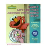 ELMOS LIFT-LAND-PEEK AROUND THE CORNER BOOK