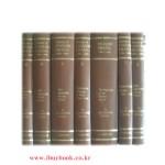 History of ENGLISH DRAMA 7권 1600-1930