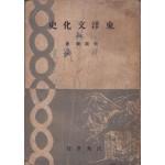 동양문화사 뒷표지낙장